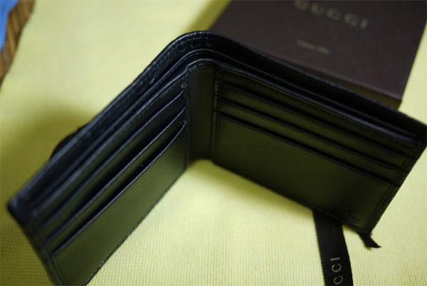 Happy Valentine's Day 2015 Gift for Him (Boyfriend-Husband) - Wallet