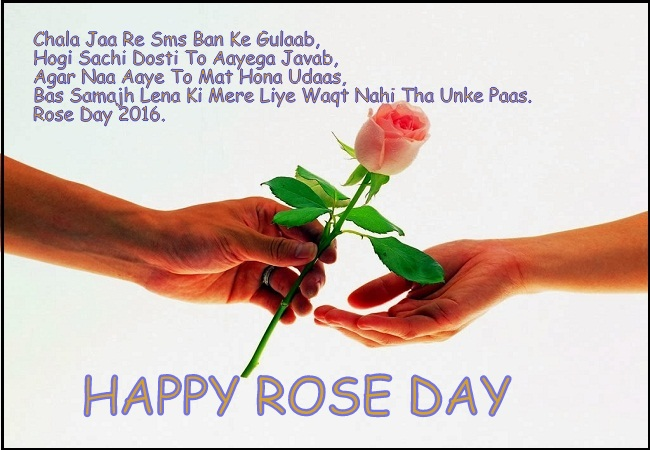 Rose Day WhatsApp Messages, Quotes, Happy Rose Day